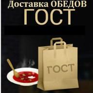 Обед (второе блюдо) за 90 рублей Фото