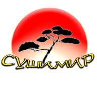 Сушимир
