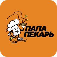 Папа Пекарь