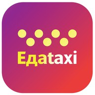 Едаtaxi