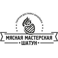Мясная мастерская Шатун