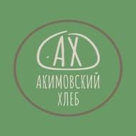 Акимовский хлеб (Ватрушка домой)