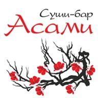 Асами