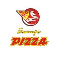 Быстро-пицца