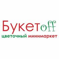 Букетоff