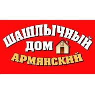 Шашлычный дом