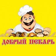 Добрый Пекарь