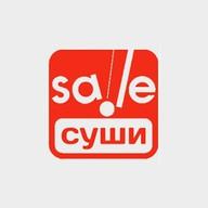 Суши Sale