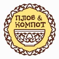 Плов-Компот