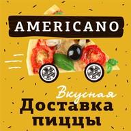 Американо пицца
