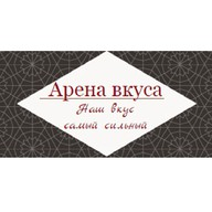 Арена Вкуса