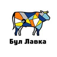 Бул Лавка