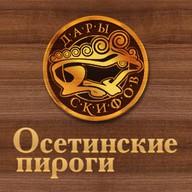 Дары Скифов