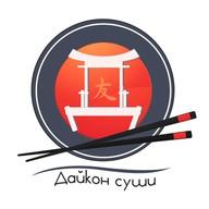 Дайкон суши