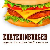 Екатеринбургер
