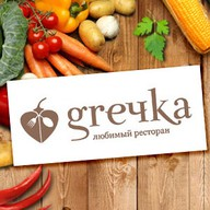 Grechka