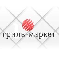 Гриль-маркет