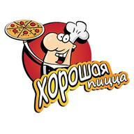 Хорошая пицца