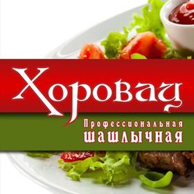 Перец болгарский - Фото