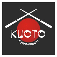Суши-маркет Киото