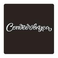 ConveerВкуса