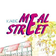 Meal Street