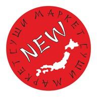 New Суши Маркет