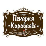 Пекарня Караваево лого