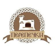 Перепечки лого