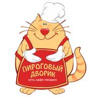 Пироговый Дворик лого