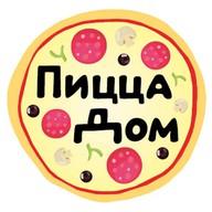 Пицца Дом