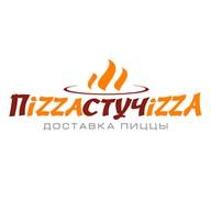 Пицца-Стучится