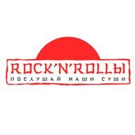 ROCK'N'ROLLЫ