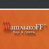 ШашлыкоFF лого