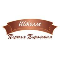 Штолле лого