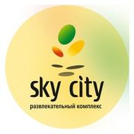 Доставка SkyCity