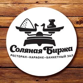 Люля-кебаб из говядины и баранины - Фото