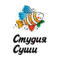 Студия Суши лого