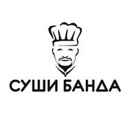 Суши Банда лого