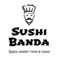 Суши Банда (стар.)