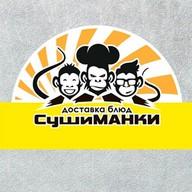 СушиМанки