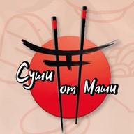 Суши от Маши