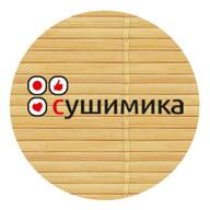 Сушимика