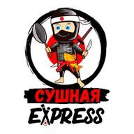Сушная Express