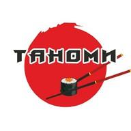 Таноми