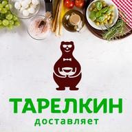 Тарелкин