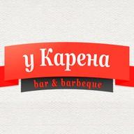 У Карена лого