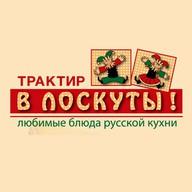 В Лоскуты