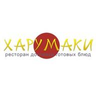 Харумаки