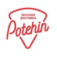 Вкусная доставка Potehin
